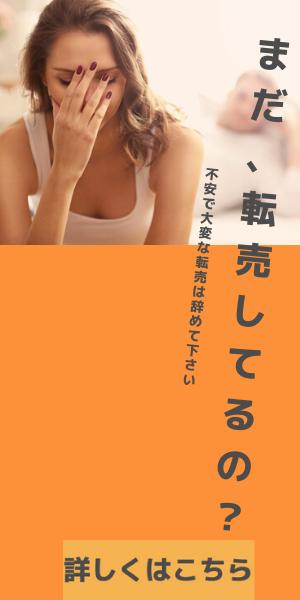 モノレート広告